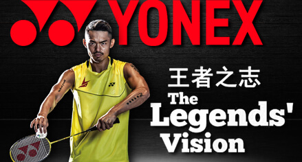 上海體育用品網、YONEX尤尼克斯品牌羽毛球拍