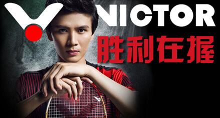 上海体育用品网、victor胜利品牌羽毛球拍