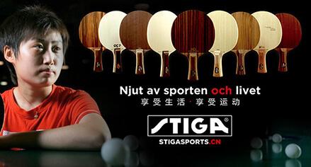 上海體育用品網  stiga斯帝卡品牌羽毛球拍
