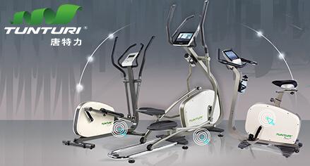 上海體育用品網、唐特力品牌健身車、唐特力品牌劃船機