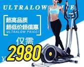 ifespan萊仕邦EL15減肥橢圓機 走步機 家用超靜音磁控健身車漫步機