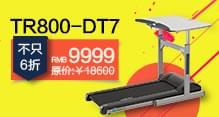 LifeSpan莱仕邦电动升降办公桌办公走步智能轻商跑步机TR800-DT7