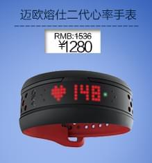 迈欧(mio)熔仕(Fuse)二代智能心率手表/手环 蓝L 149mm-208mm