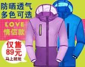 途路者情侶透氣皮膚衣 多色 透氣輕薄 防曬防潑水防紫外線