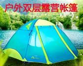 牧高笛户外装备 3人双层野营露营帐篷防狂风防暴雨 射手3LITE
