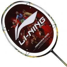 Lining李宁羽毛球拍正品碳素碳纤维男女单拍轻UC5000迷彩