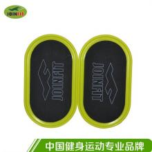 JOINFIT捷英飞 滑行盘 滑垫 急速瘦身  gliding disc 开发全身协调能力