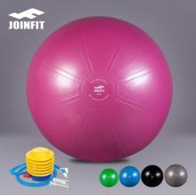 JOINFIT捷英飞 瑞士训练球 健身球(防爆磨砂面)健身球瑜伽球 平衡球瑜珈 yaga运动球大龙球 加厚孕妇瑜伽球