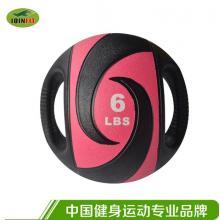 JOINFIT捷英飞 双耳药球 手柄药球 能量球 体能训练必备 6到20磅