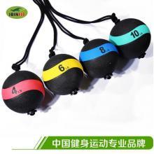 JOINFIT捷英飞 绳索药球 medicine ball 实心球 绳索药球 能量球 2到20磅