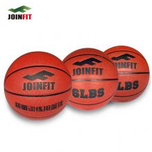 JOINFIT捷英飞 训练篮球  超重 加重 专业 训练辅助器材 橡胶超重加重专...