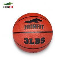 JOINFIT捷英飞 训练篮球  超重 加重 专业 训练辅助器材 橡胶超重加重专业训练篮球