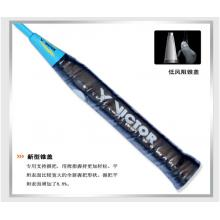 VICTOR/胜利 威克多探险家系列EXP-6133 穿线对装羽毛球拍