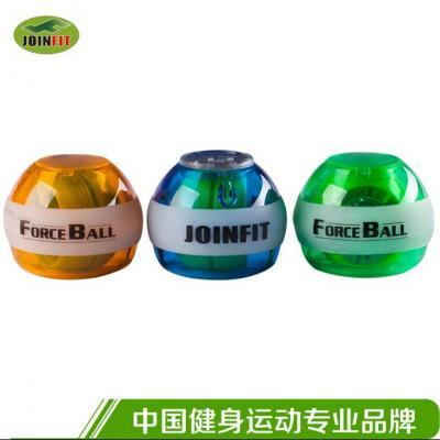 JOINFIT捷英飞 腕力球 腕力器健身器材 家用臂力器握力球 超级陀螺 腕力训练器