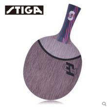 STIGA斯蒂CARBO7.6 CR  乒乓球拍底板红黑碳王7.6 CR