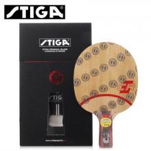 STIGA斯帝卡斯蒂卡 全能紫外线 AC CR 乒乓球拍底板