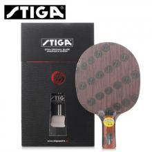 STIGA斯帝卡攻击型Offensive Classic/OC 乒乓球拍底板
