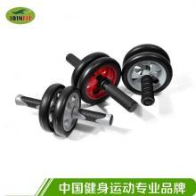 JOINFIT捷英飞 健腹轮 健身器材 家用腹肌轮 腹肌训练器滚轮 健腹器运动收腹机