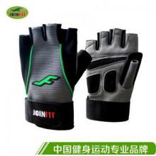 JOINFIT捷英飞 健身 手套 举重手套 单车手套 骑行手套 加厚正品