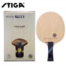 STIGA斯蒂卡 紫碳王V-1 乒乓球拍底板进攻型乒乓球直拍