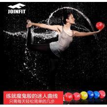 JOINFIT捷英飞 健身球 瑜伽灌沙球 手球 PVC实心球 软式重力球