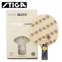 STIGA斯帝卡卡S3000纯木专业乒乓球拍底板