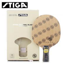 STIGA斯帝卡斯蒂卡S5000 S-5000乒乓球拍底板