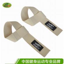JOINFIT捷英飞 拉力带 握力带 精品 纯棉助力带  器械必备 2只装