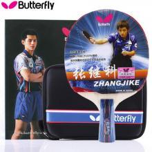 BUTTERFLY蝴蝶乒乓球拍蝴蝶乒乓球球拍 張繼科 成品拍