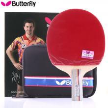 BUTTERFLY蝴蝶乒乓球拍蝴蝶乒乓球球拍 波爾 直拍橫拍 成品拍