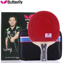 BUTTERFLY蝴蝶乒乓球拍蝴蝶 孔令辉普通款直拍横拍蝴蝶牌 成品拍