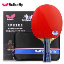 BUTTERFLY蝴蝶乒乓球拍蝴蝶乒乓球球拍 梅兹 直拍横拍 成品拍
