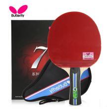 BUTTERFLY蝴蝶乒乓球拍成品拍7星 七星 TBC7直拍横拍碳素球拍