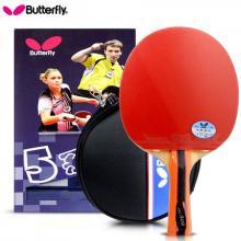 BUTTERFLY蝴蝶王5系乒乓球拍五星 直拍橫拍雙面反膠成品拍