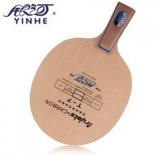 银河乒乓球拍底板桧木碳素T7/T-7直拍横拍乒乓球底板乒乓底板