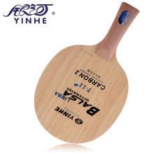 银河乒乓球拍底板T11/T-11 桧木碳素乒乓球底板乒乓底板直拍横拍