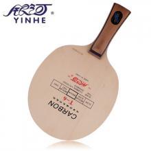 银河乒乓球拍底板T6/T-6桧木双碳乒乓球底板直拍横拍乒乓底板