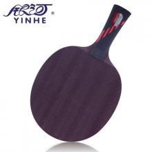 银河乒乓球拍底板MC4/MC-4 微晶碳素乒乓球底板直拍横拍