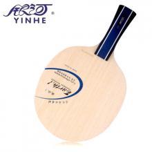 银河乒乓球拍底板地球E1/E-1 5层纯木直拍横拍乒乓球底板乒乓底板