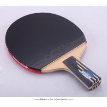 银河乒乓球拍08B/08D 双面反胶乒乓球拍成品拍直拍横拍送拍套