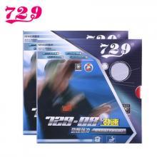 729-08劲速友谊乒乓球胶皮弧圈暴冲乒乓球拍粘性海绵套胶