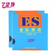 729-08省套ES套胶乒乓球胶皮 乒乓球拍套胶单片装