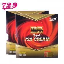 729精品套胶乒乓球胶皮 乒乓球拍套胶反胶单片装