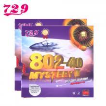 729鬼斧系列802-40正胶 乒乓球拍底板套胶 单片装