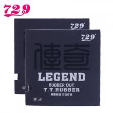 729传奇黑版套胶生胶 专业套胶胶皮单片装