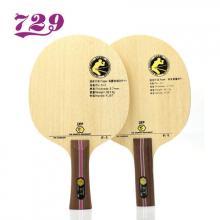 729乒乓球拍 快攻弧圈F-1底板 7层 横拍/直拍/单支装