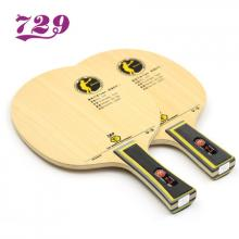 729乒乓球拍 快攻V-3底板 5层 横板/直板/单支装