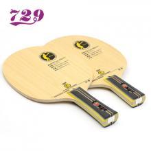 729乒乓球拍 快攻V-5底板 5层纯木横板/直板/单支装