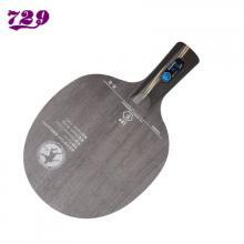 729乒乓球拍 暴冲弧圈底板X-6 7层纯木 横板/直板