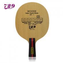 729WF-1底板 5层纯木 乒乓球拍 弧圈快攻